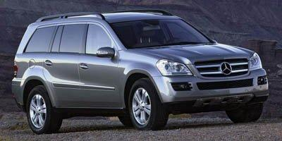 Used 2007 Mercedes-Benz GL-Class for sale Sold at Victory Lotus in Princeton NJ 08540 1